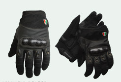 Carbone Gloves